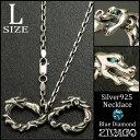 ウロボロス ペンダント ネックレス silver925 ブルーダイヤモンド カスタム 無限円状リング ZIVAGO ZW-083-blueD
