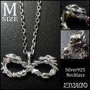 ウロボロス ウロボロスペンダント silver925 無限円状リング ZIVAGO zw-125