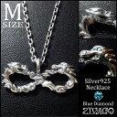 ウロボロス ペンダント ネックレス silver925 ブルーダイヤモンド カスタム 無限円状リング ZIVAGO zw-125-blueD