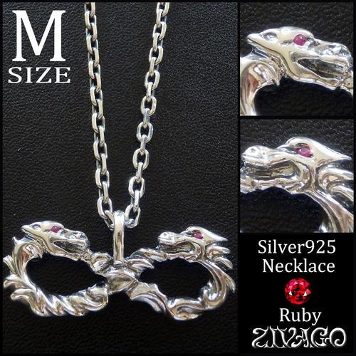 衔尾蛇吊坠项链 silver925 红宝石七月诞生石自定义无限圆环 zivago