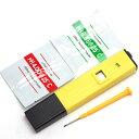 pH計 デジタル ポケット メーター ペーハー 測小型