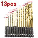 六角軸 ドリルビット 13本 HSS 1.5〜6.5mm チタン