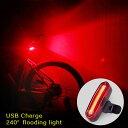 バイクテールライトCOB LED 100lm USB充電式 リアライト 自転車 マウンテン MTB ランプ