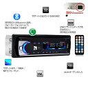 JSD-520 Bluetooth V2.0カーオーディオ ステレオ 1Din FM Aux レシーバーSD USB MP3 MMC WMA