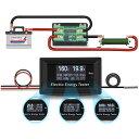 150V 20A 3KW 直流 デジタル 電圧計 電流計 電力計 電力 バッテリ容量 インピーダンス 温度 時間 外部防水温度