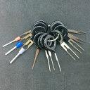車 電気配線 圧着 コネクタ ピン抜き 取りキット 11個/セット 端子 除去ツール