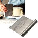 ピザ生地 スクレーパー カッター ベーキング ペストリー スパチュラ フォンダン ケーキ デコレーション ツール キッチン ステンレススチール