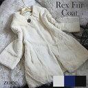 全3色 アクセサリー付き レッキスファーコート 7分袖 【佐】 c513