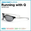スポーツ/軽いサングラス/楽な