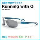 Zoff Running with Q高橋尚子さん監修・「ランを楽しくする」スポーツ ランニングサン