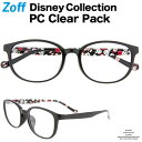 Zoff PC Clear Pack D...