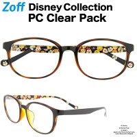 Zoff PC Clear Pac...