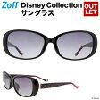 Disney Collection Sunglasses 2016 ミッキーマウス B-1(ブラック)【ユニセックス オーバル Mickey Mouse ディズニーコレクションサングラス 黒 UVカット 紫外線対策 メンズ レディース Disneyzone】
