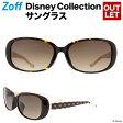 Disney Collection Sunglasses 2016 ミニーマウス C-1A(ブラウン)【ユニセックス オーバル Minnie Mouse ディズニーコレクションサングラス 茶色 UVカット 紫外線対策 メンズ レディース Disneyzone】