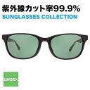 【ウェリントン型】紫外線を99.9%カット/カラーバリエーション豊富なお洒落ベーシックサングラス