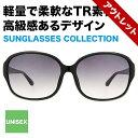 BASIC SUNGLASSES B-1(ブラック)【ユニセックス スクエア ベーシックサングラス 黒 UVカット 紫外線対策 メンズ レディース】