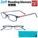 Zoff Reading Glasses...