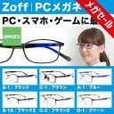 ウェリントン型 PCメガネ Zoff PC CLEAR PA...