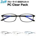 スクエア型 PCメガネ|Zoff PC CLEAR PACK...