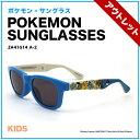 【サングラス子供用】POKEMON SUNGLASSES for KIDS(ポケモン・サングラス)(眼鏡かわいい)