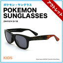 POKEMON SUNGLASSES for KIDS(ポケモン・サングラス)(眼鏡かわいい)