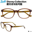Disney Collection Happiness Se...