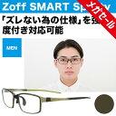 Zoff SMART Sporty スクエア型めがね D-2...