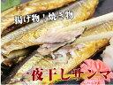 ラーメン ドラゴン麺 中辛 味噌 2食入×1パック