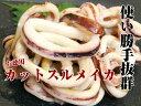 秋鮭の味噌漬け 岩手県 宮古市 丸友しまか