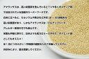 【ゆうパケット 送料無料】300g 岩手県産そばの実 皮むき NHKあさイチ特集