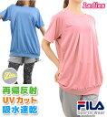 【ネコポスもOK】 バルーンTシャツ チュニック トップス ...