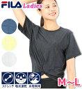 Tシャツ ヨガウェア レディース  水陸両用 半袖 トップス 無地 ヨガ ランニング ジョギング ジム プール 海 女性 M/L
