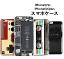 【メール便送料無料】 iPhone x ケース iPhone...