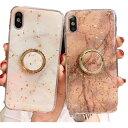 ショッピングII iPhone12 ケース iPhone12 Pro iPhone12 mini iPhone12 ProMax iPhone11 ケース iPhone11 Pro iPhone11 Pro Max iPhone XR ケース iPhone X おしゃれ iPhone XS Max iPhone8 ケース リング付き iPhone8plus iphone8 iPhone7 iPhone se ケース 第2世代 スマホケース かわいい