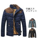 【送料無料】ダウンジャケット メンズ 軽量 中綿ジャケット アウター ダウン 大きいサイズ 3L 4L 5L 防寒 冬物 冬服 メンズ