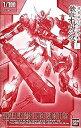 【イベント限定】1/100 フルメカニクス ガンダムバルバトスルプス クリアカラー 機動戦士ガンダム 鉄血のオルフェンズ ガンプラEXPO2017