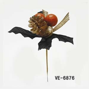 全長15cm【ハロウィンピック】VE-6876(実/約2cm*全長約15cm*幅/径約11cm)ハロウィンのアレンジやハンドメイドに