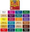 オーブンクレイ フィモクラシック FIMO CLASSIC (ライトターコイズ) 8000-32 [メール便可]
