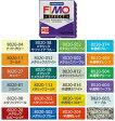オーブンクレイ フィモエフェクト FIMO EFFECT (ナイトグロー) 8020-04 [メール便可]