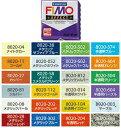 オーブンクレイ フィモエフェクト FIMO EFFECT (シルバー) 8020-81 [オーブン粘土]