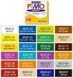 オーブンクレイ フィモソフト FIMO SOFT (ペパーミント) 8020-39 [メール便可]
