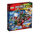 LEGO レゴ ニンジャゴー ローニンフライヤー R.E.X 70735