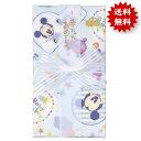 ご祝儀袋 ディズニー ミッキーマウス ガーゼハンカチ金封(出産祝い用)ブルー キ-D10B ご出産祝い お祝い