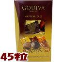 ゴディバチョコレートマスターピースシェアリングパック3種類45粒入