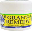 グランズレメディ 50g Grans Remedy