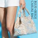 【日本製】【本革】ブルー×ベージュプリントカジュアルバッグ トートバッグ 【送料無料】