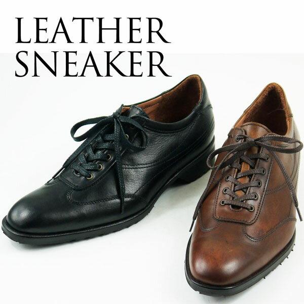 【新作日本製本革】レザースニーカーカジュアル革靴皮靴ブラック黒ブラウン【