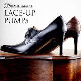 ���������ۡ��ܳסۡ����ӡۡڥץ�ߥ���ǥ�ۥݥ���ƥå� �졼�����åץѥ�ץ� PUMPS �ޥ˥å��� �������֥饦�֥�å� BLACK �� �إӷ����� �ϥ��ҡ��� 8cm ������̵�� �礭�������� �������������� /�谷������:21.5cm 22cm �� 25cm 25.5cm/