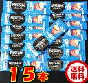 ショッピングネスカフェ ネスカフェ エクセラ ふわラテ ハーフ&ハーフ(15本入)【ネスカフェ(NESCAFE)】