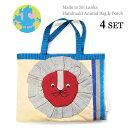 ≪Hands of the World≫ ハンズ・オブ・ザ・ワールド4点セット KANDYGS ライオンモチーフ ベージュ&ブルーストライプ柄 トートバッグ&ポーチ Animal Bag & Pouch Set (Blue)